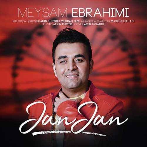 کد آهنگ پیشواز ایرانسل میثم ابراهیمی جان جان