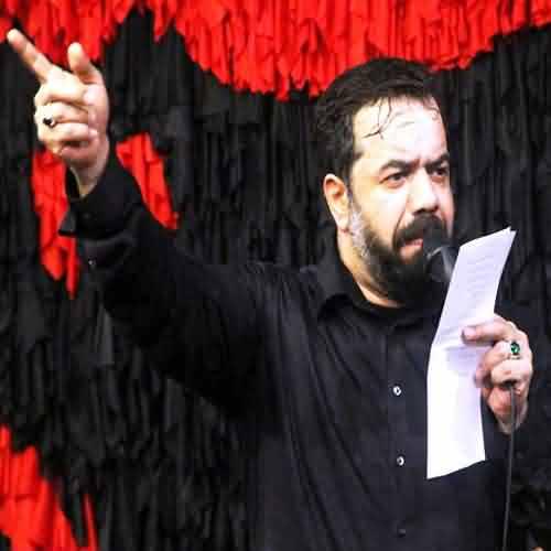 دانلود نوحه دلم زیر و رو شد از محمود کریمی