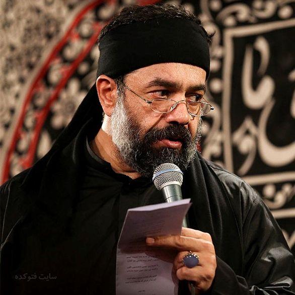 محمود کریمی کرم حسین madahi.org