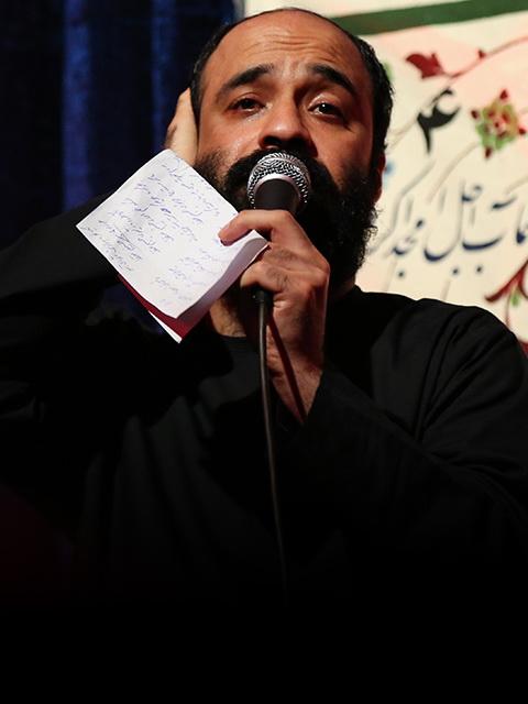دانلود آهنگ مگه میشه تو حرم نشست و گریه نکرد عبدالرضا هلالی