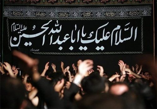 دانلود آهنگ شور حسینی رضا عابدی