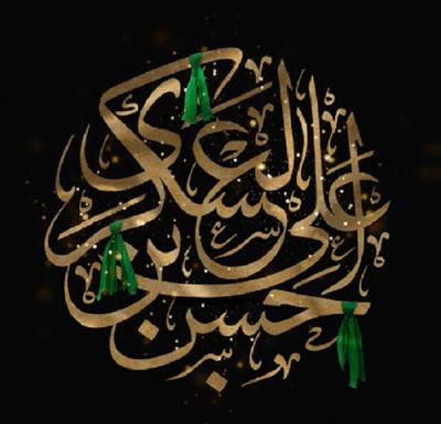 دانلود گلچین بهترین نوحه های امام حسن (ع)