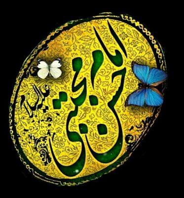 دانلود گلچین چندی از نوحه های امام حسن مجتبی